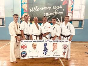 Первая в сезоне Школа Кёкусинкай Федерации Кёкусинкай Мурманской области под ру
