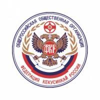«Зимняя школа» ФКР 2020, Екатеринбург