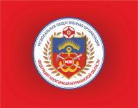 Собрание Федерации Кекусинкай Мурманской области