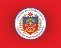 Тренировки сборных команд Мурманской области -2 января 2020
