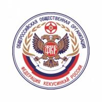 «Первенство и Чемпионат СЗФО( раздел ката) -23 февраля, г. Петрозаводск