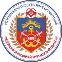 19 сентября 2021 - УТС Мурманской областной организации -Осенняя Школа АКМО-2021