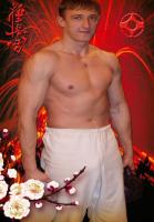 С днём рождения Сергея Павлишина !!