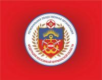 «Кубок города Мурманска» по киокусинкай -10октября 2021